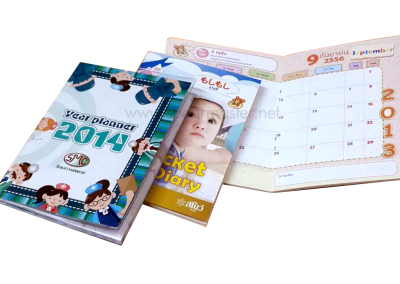 สมุดพก Yearplanner
