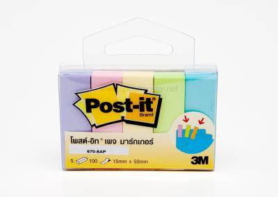 Post-it pack สำเร็จรูป